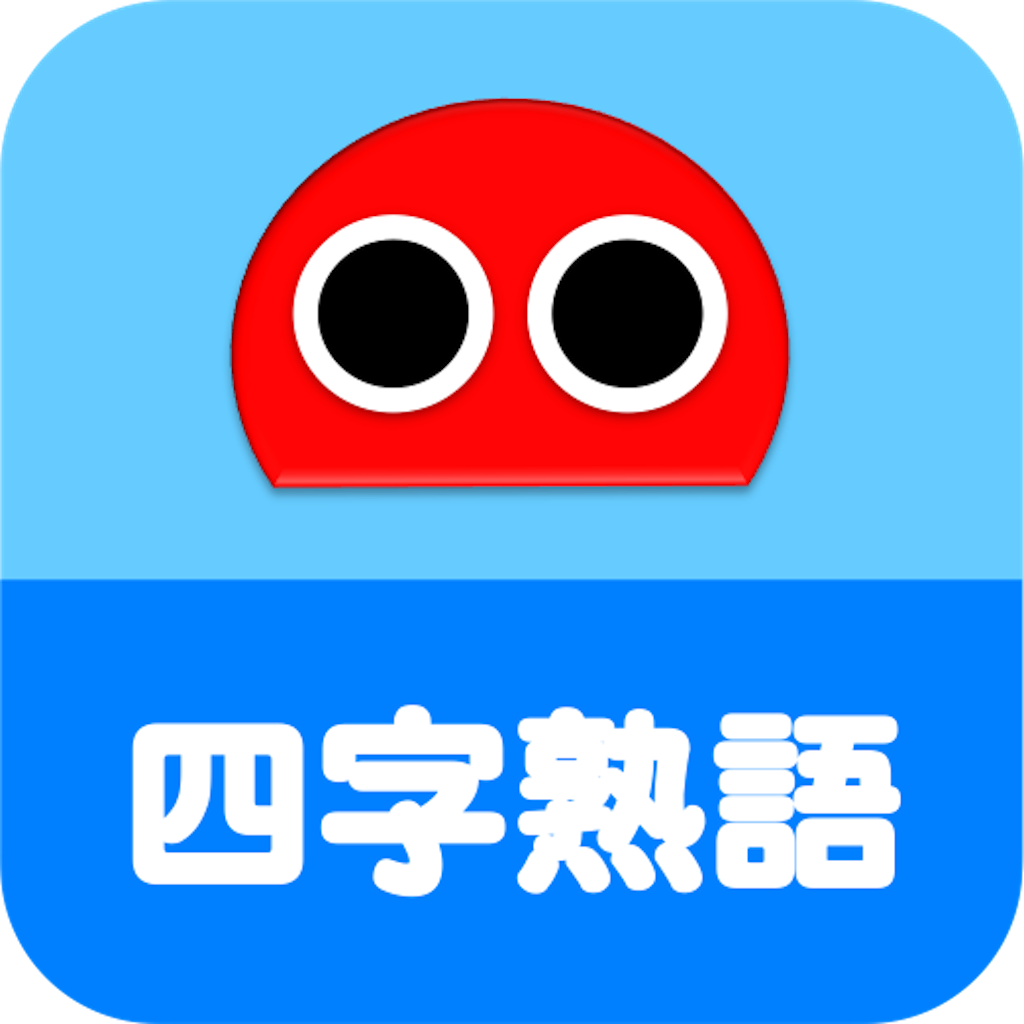 Japanese Idiom Robo for iPad