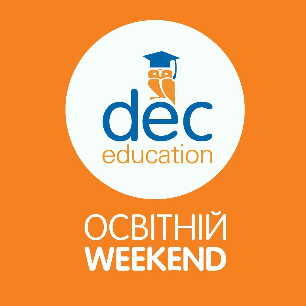 EduWeekend Visitor Guide