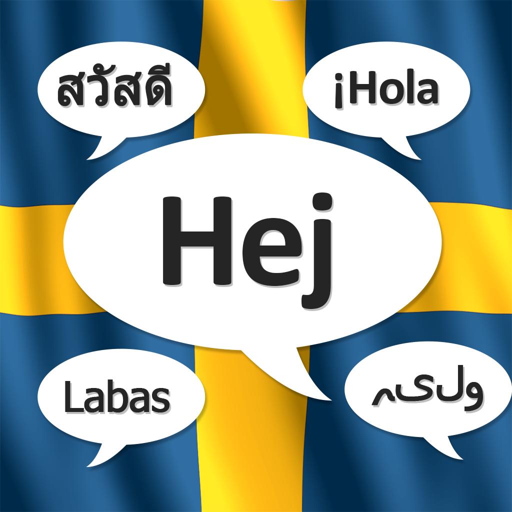 gratis böcker till ipad på svenska