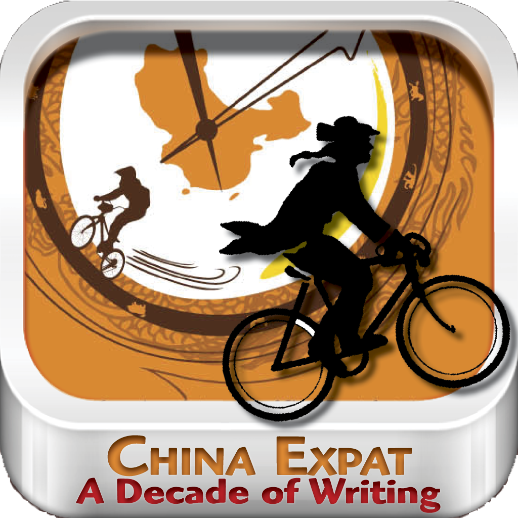 China: A Decade of Writing