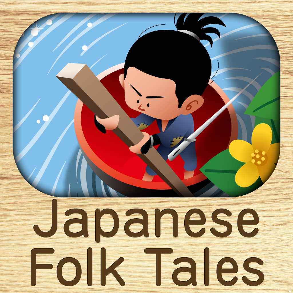 Bedtime Stories vol.1 - Japanese Folk Tales - for iPad icon