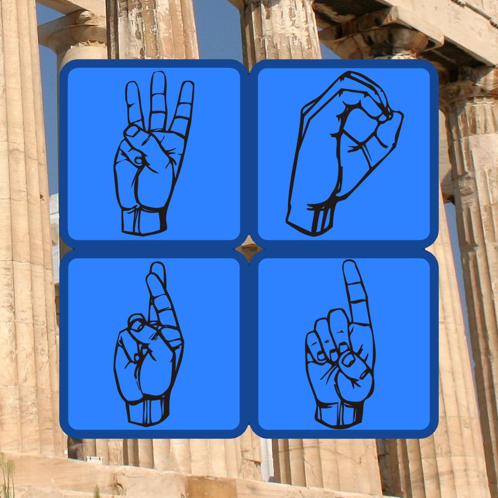 ASL Word Pillars