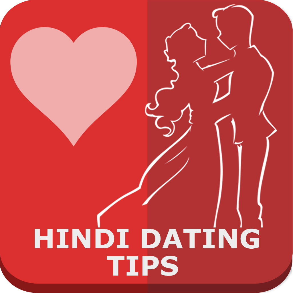 Dating tips questions in hindi