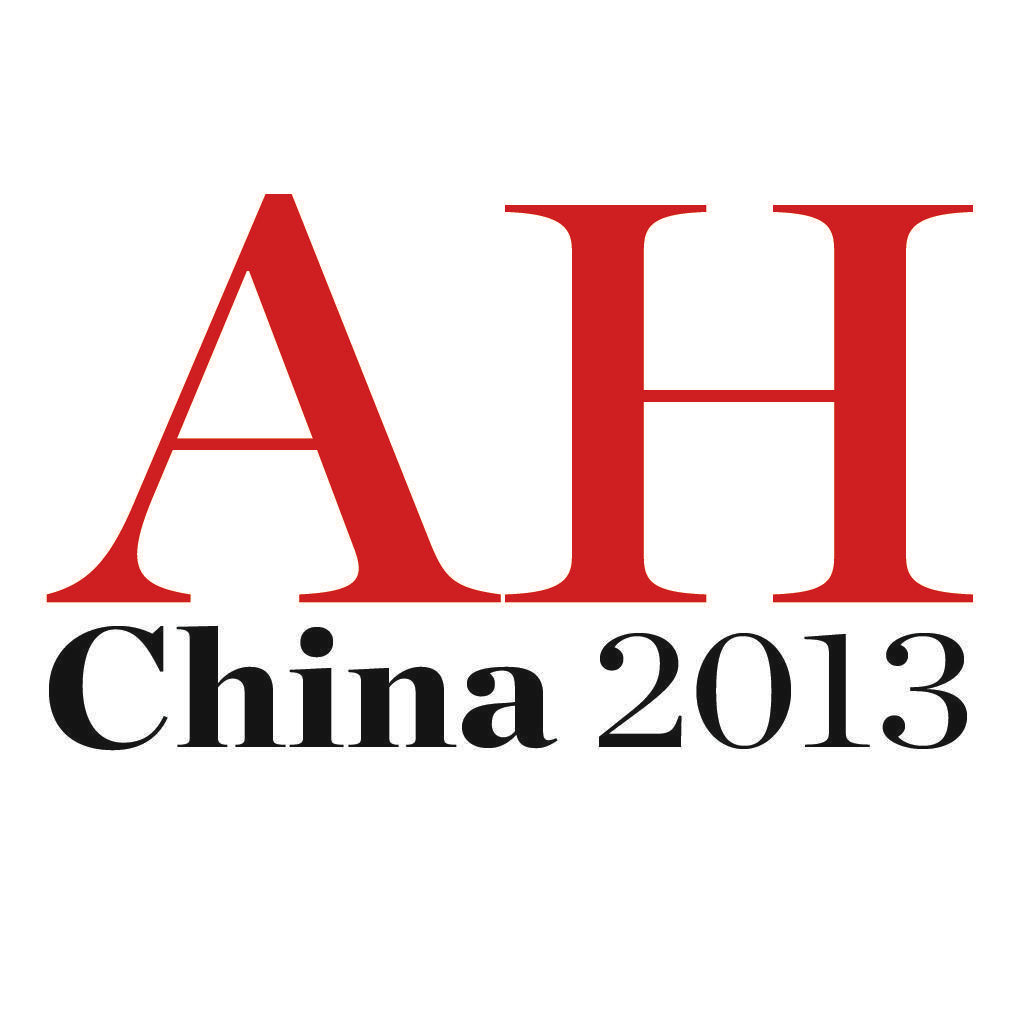 AsiaHedge China Forum 2013