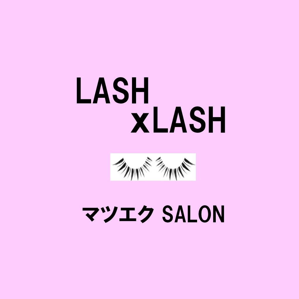 LASH x LASH 西荻窪本店【ラッシュラッシュ ニシオギクボテン】