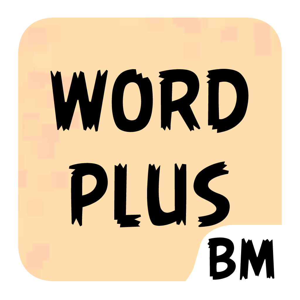 Word Plus icon