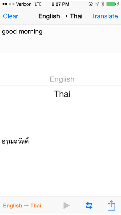 English Thai Translator - AppRecs