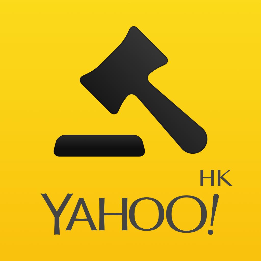 Yahoo 拍賣