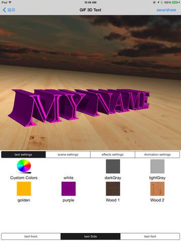 3D Text-Three dimensional font maker - appPicker