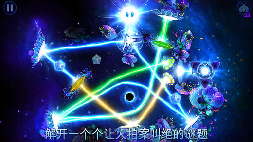 God of Light 神之光[iOS] ¥1丨反斗软件值得买