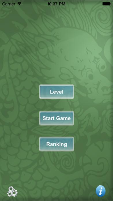 Sudoku Cool Screenshot on iOS