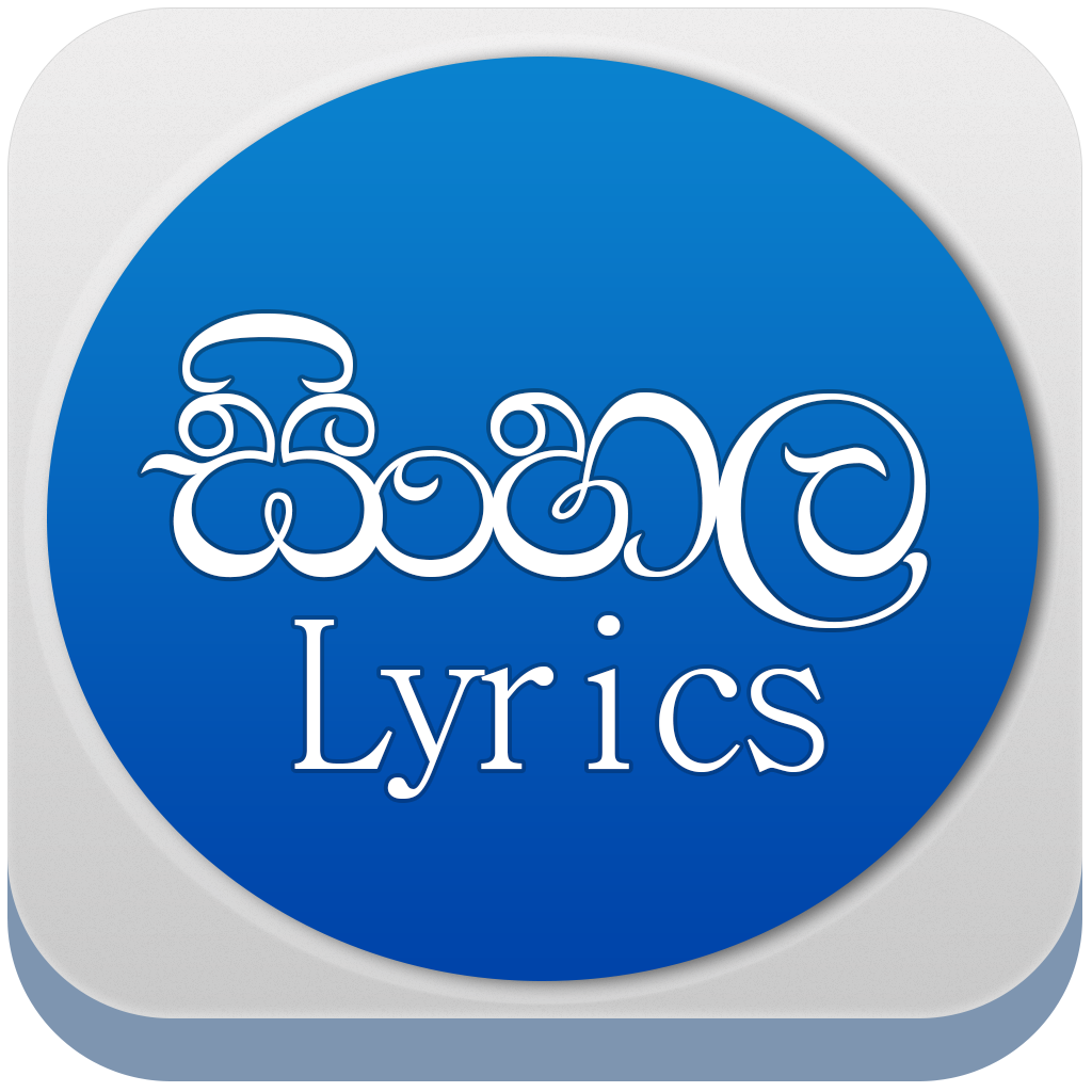Sinhala Lyrics | FREE iPhone & iPad app market
