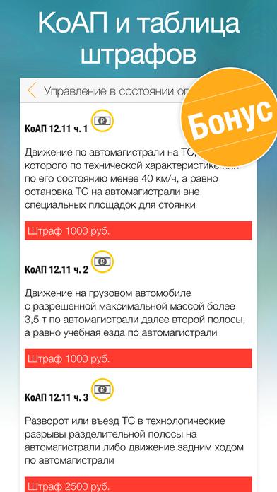 новые правила пдд в украине 2016 изменения скачать