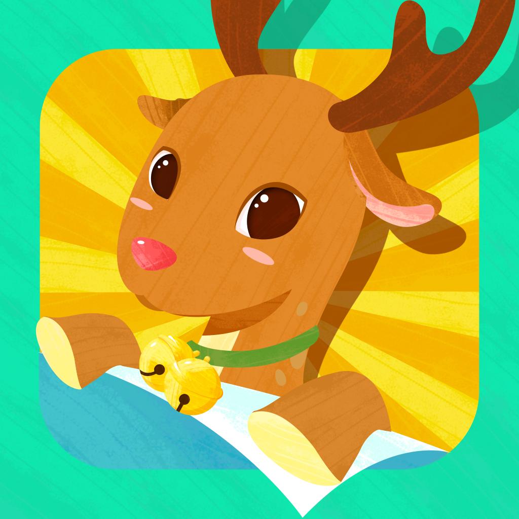 Animals Flip Book