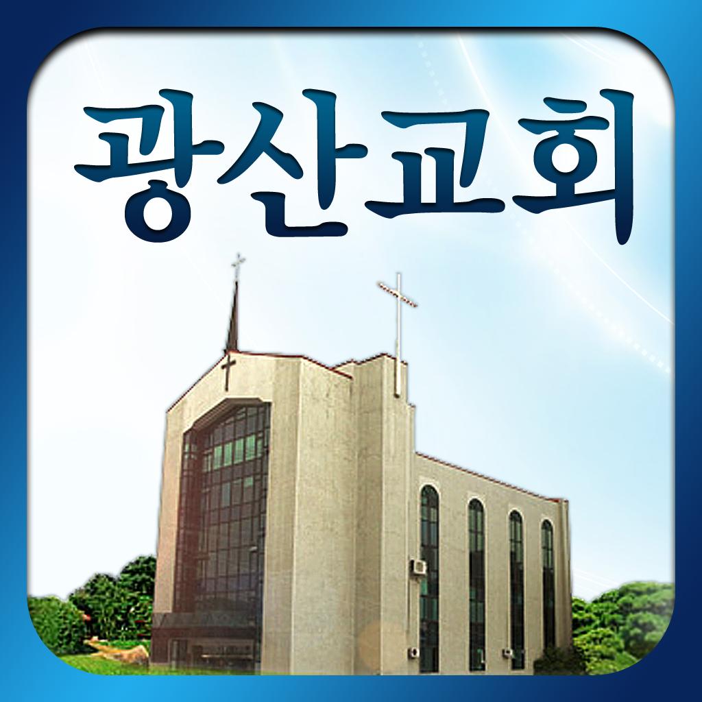 서울삼육고등학교 iFrame   iPhone Books apps   by ChurchRo