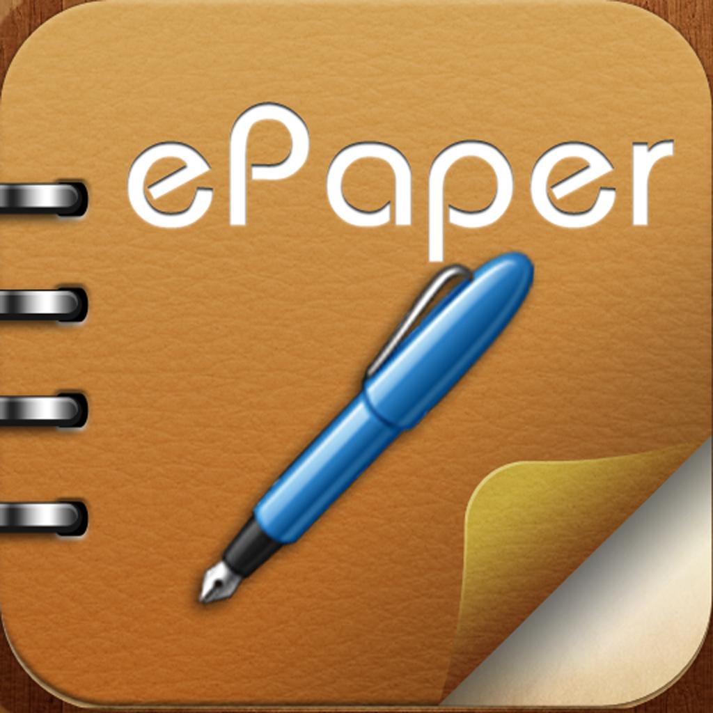 Skit writing app
