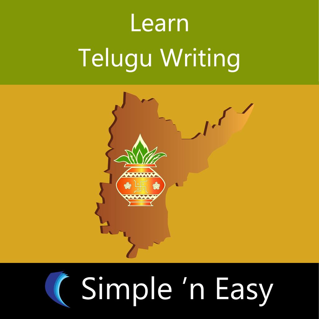 Learn telugu download