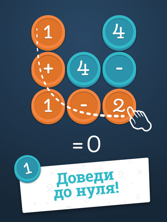 Math Academy © Screenshot